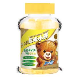 乳钙&VD3软糖(香蕉味)