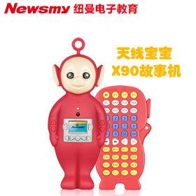 儿童MP3故事机