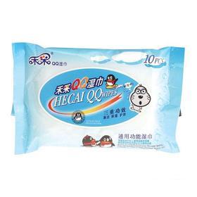 禾采QQ湿巾(10P装)