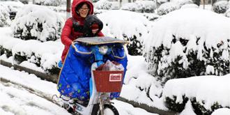 新乡30年来最大一场雪