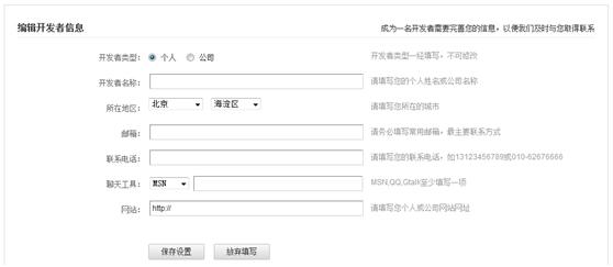 new_shlczn_04.jpg
