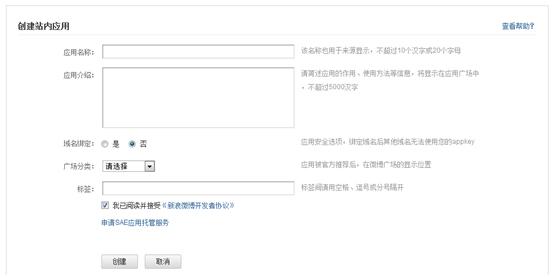 new_shlczn_06.jpg