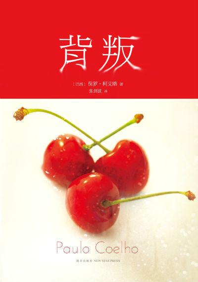 现代小说kiss封面素材