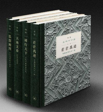 《我们的中国》 李零著 生活·读书·新知三联书店