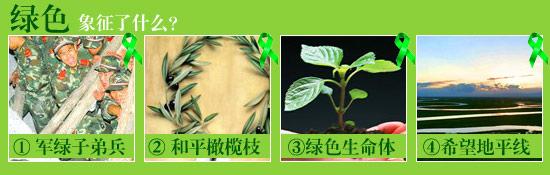 http://www.sinaimg.cn/book/bbs/pic/080423wh/lvseyiyi.jpg