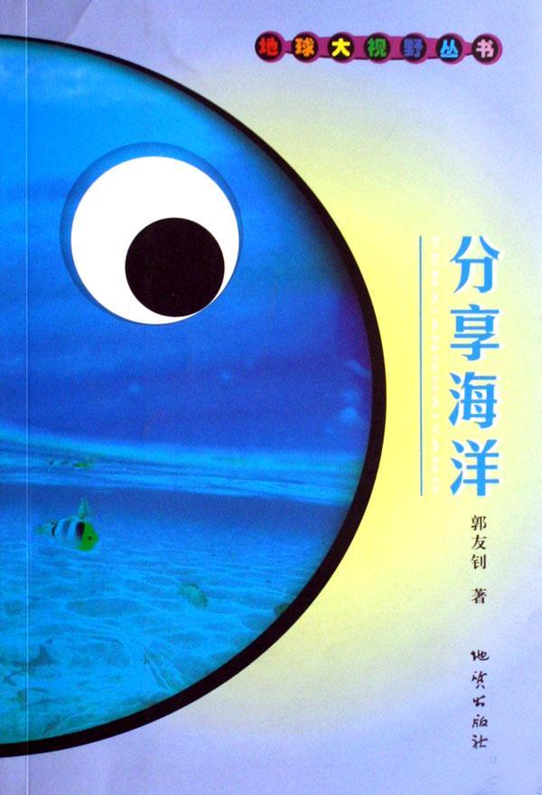 蓝色清新手绘文艺插画