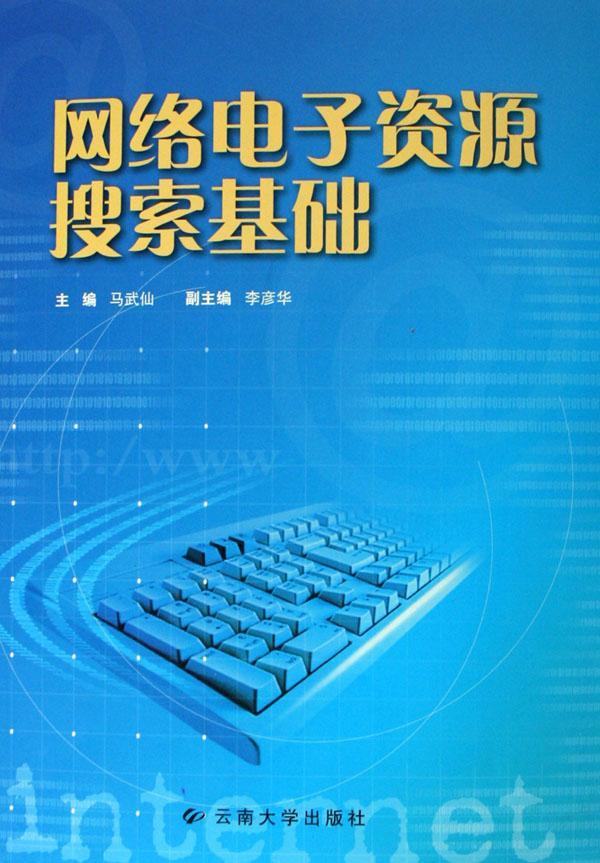 作文经典(初中卷)(精) 作者:刘桂松出版社:华东师范大学出版社出版图片