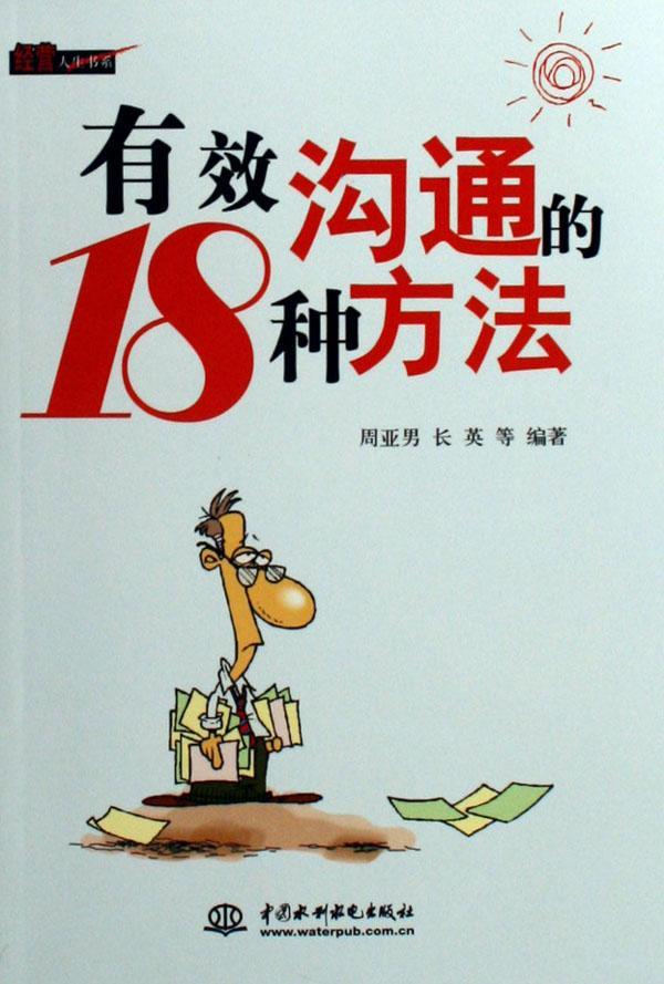 《童年》是高尔基著名的自传体三部曲中的第一部