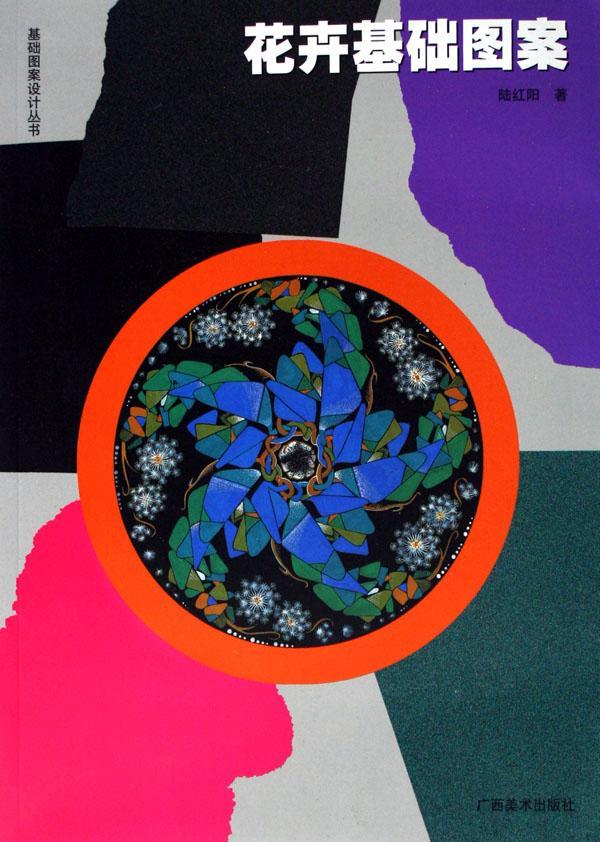 2013年07月 全书主要内容有:绪论,几何组成分析,静定结构的内力分析
