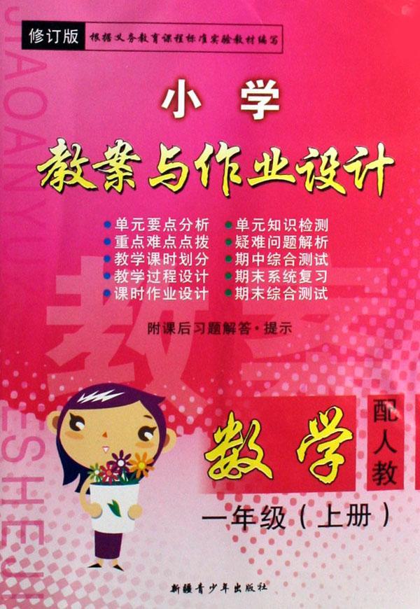 艺术签名设计 名字杨颖慧
