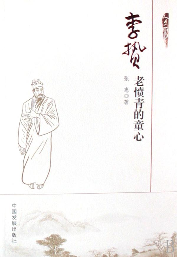 图说/老拳谱丛书