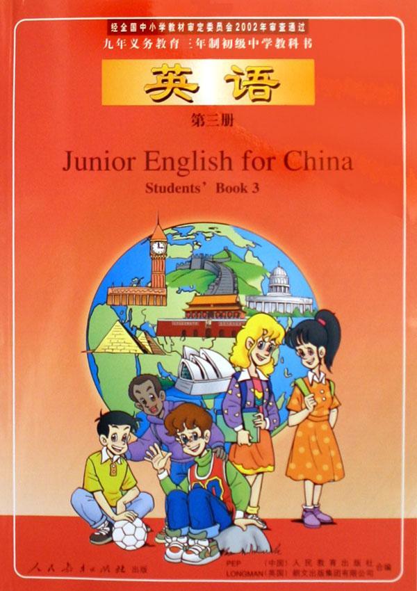 12999初中英语网_12999初中英语课件