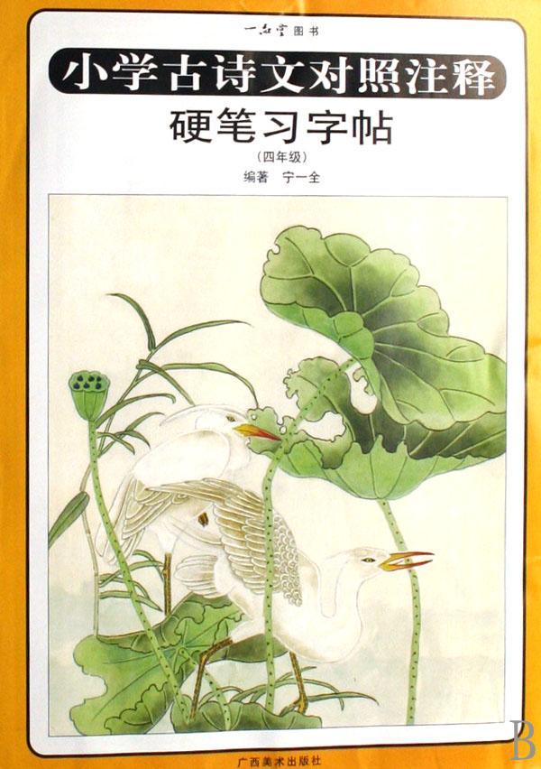 本书介绍了关于禽鸟图案设计图例,单独纹样图案,二方连续图案,适合