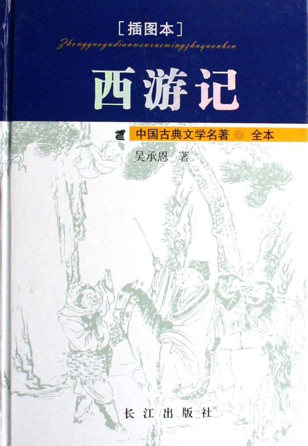 新中式古典单体手绘图