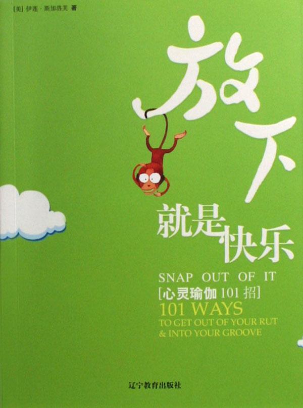 语文教案模板_人教版高中语文教案