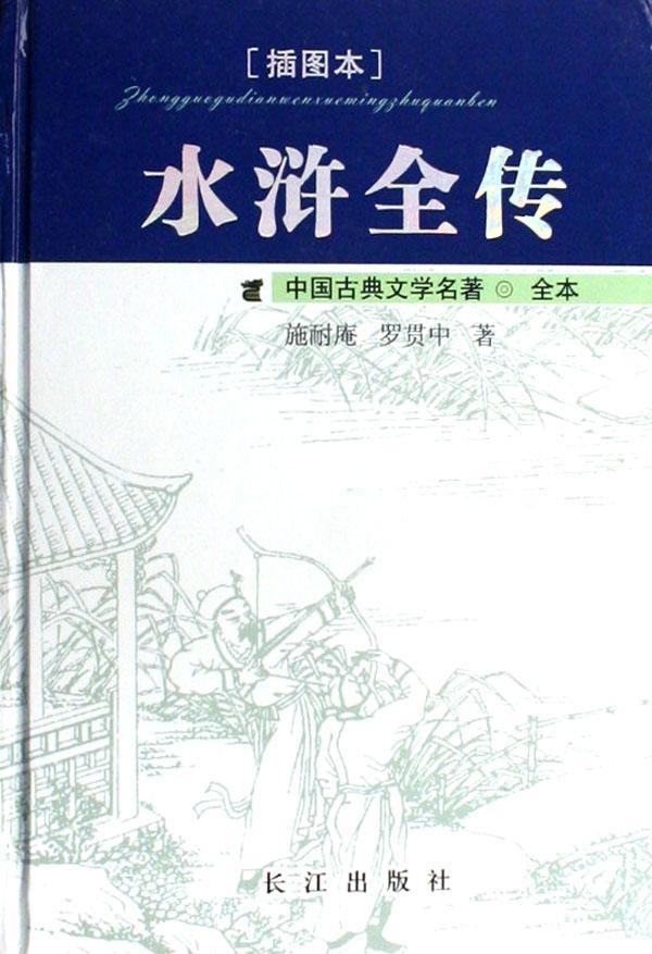 书籍封面设计手绘初中
