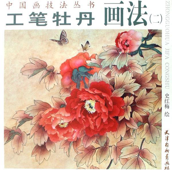 牡丹工笔画法-白描工笔画牡丹花/工笔牡丹画法步骤//.