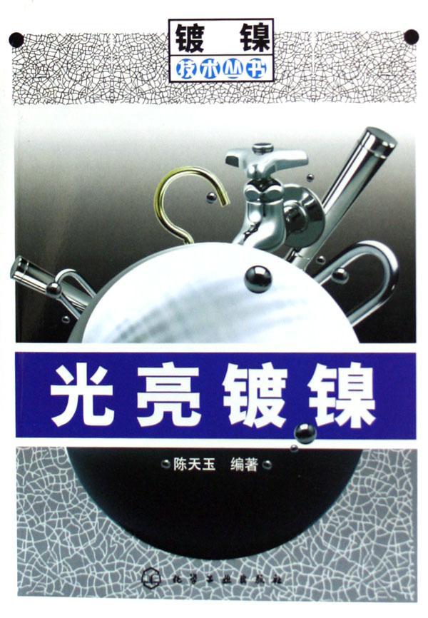 峰/…出版社:同济大学