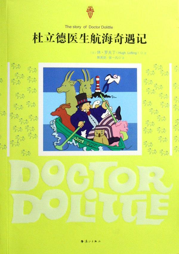 汉字的收获作文300字图片2