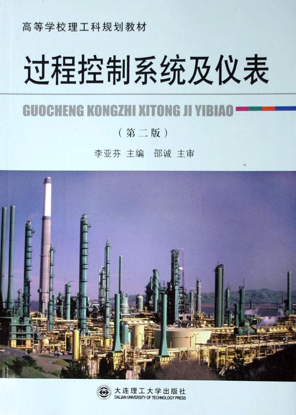 21世紀的中國經濟_21世紀初的中國經濟
