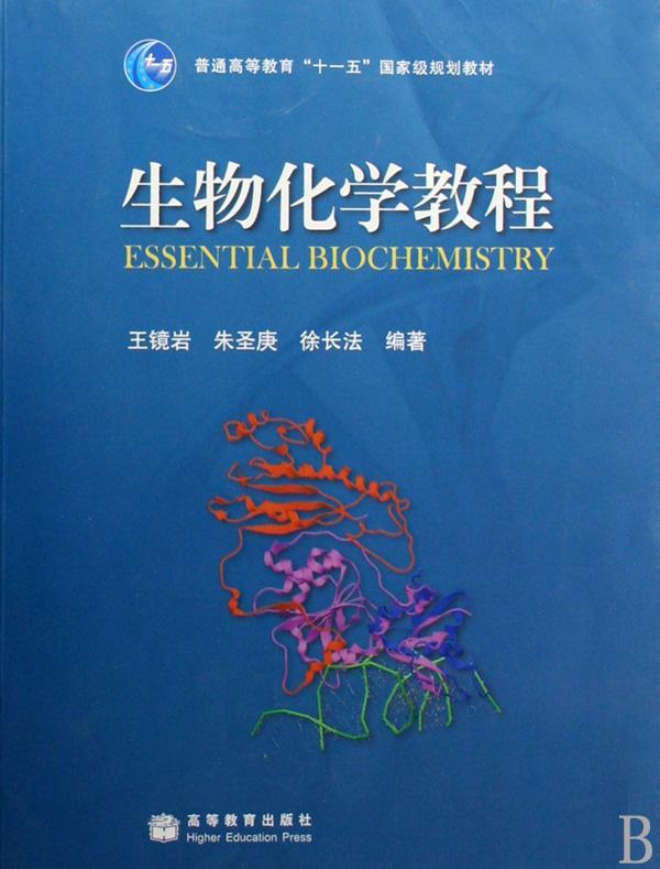 本书内容覆盖了经典结构力学中的所有问题:几何组成,静定结构,超静定