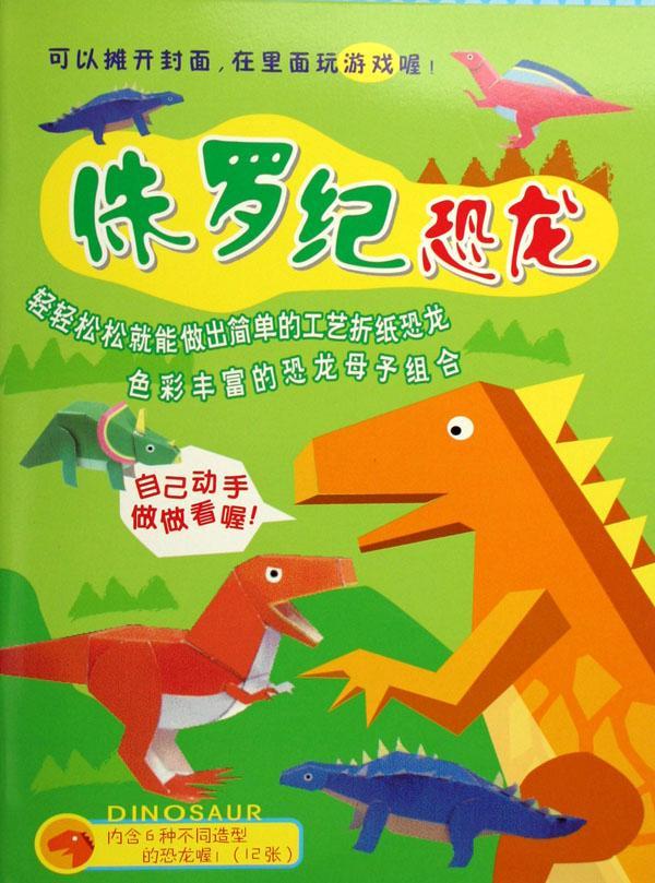 动物乐园 作者:吴娟出版社:福建少年儿童出版社出版