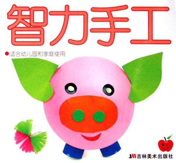 小小画家红黄蓝(幼儿画画教材小班上)/千千龙幼儿