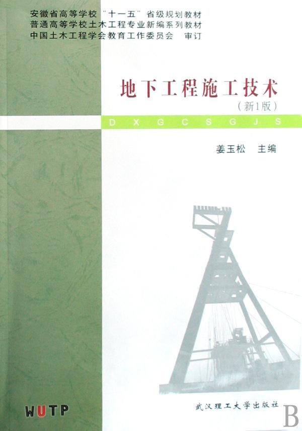 中国园林史介绍中国古典园林,中国近代园林,中国现代园林三个历史阶段