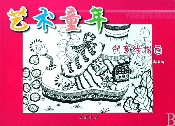 马头图片下载  国庆节绘画素材_国庆节绘画素材画法 线描装饰画图片