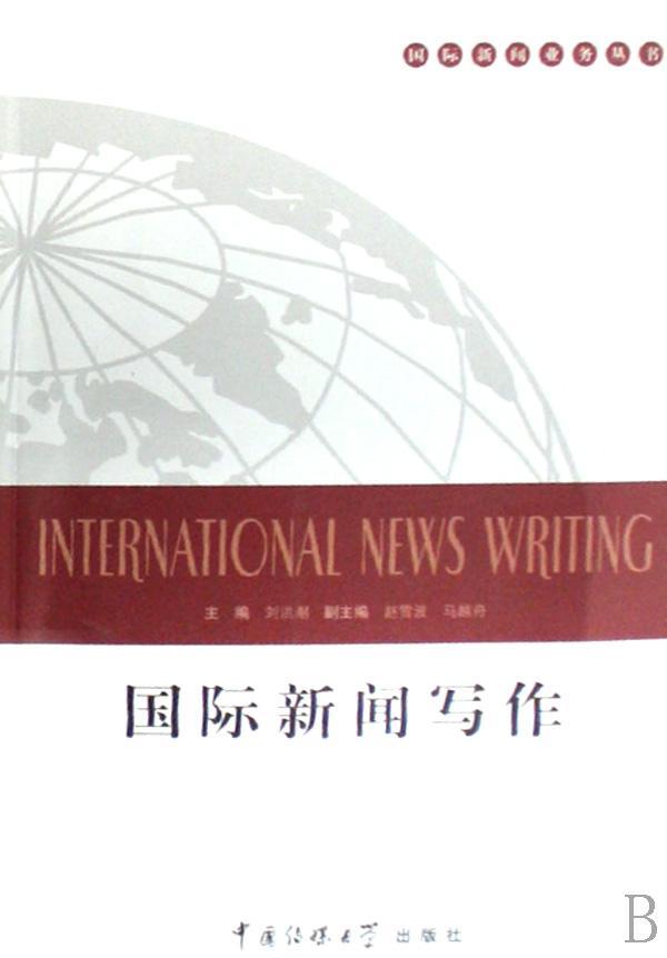 初中语文试卷分析模板