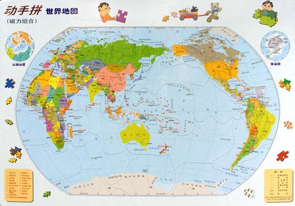花瓶轮廓简笔画 世界地图轮廓 侧脸轮廓