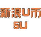 前 500名均获得新浪U币(5U)