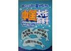 我的第一本语文书(江苏省宜兴市新华书店中心门市)