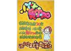 小丫头奥尔加  (陕西钟楼书店)