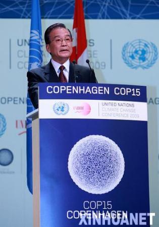 12月18日,中国国务院总理温家宝在哥本哈根出席联合国气候...