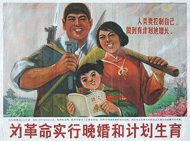 中国调整人口政策的阻力已接近零
