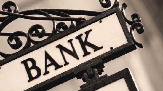 莫让金融部门过度发育压垮产业