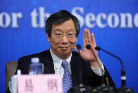 中国金融业对外开放路径与逻辑