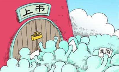 谁让造假典型牛市复活