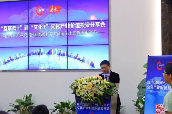 南方文交所钱币邮票交易中心总经理 江则昊