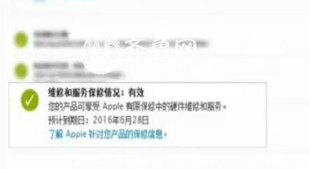 经过查询得知,小王购买的苹果5S手机是个官换机。