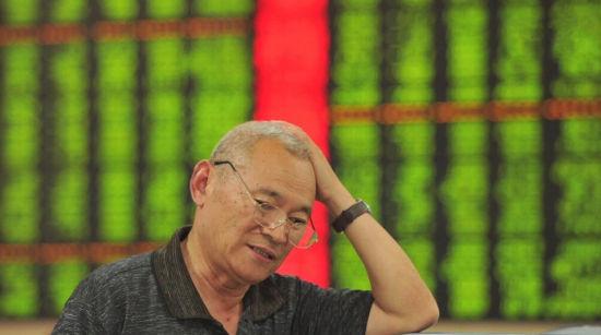 股市中长期底部在2400点左右