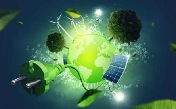 全球能源互联网将促进世界资源共享