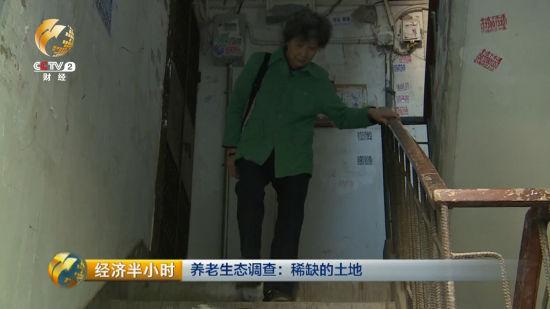 养老院入住难:100个床位600人排队 老人望眼欲穿