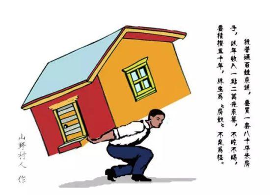 73%的新三板挂牌企业一年利润买不起深圳一套房