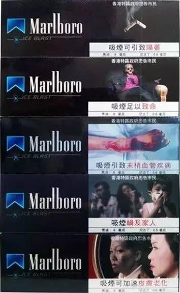 """▼▼▼香港出售的香烟包装盒上都有""""重口味""""警示图"""