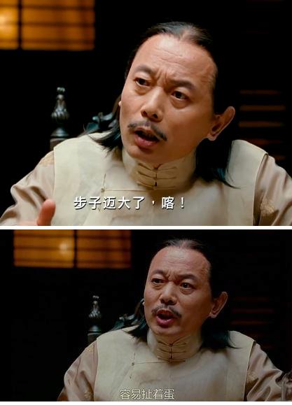 电影《让子弹飞》台词