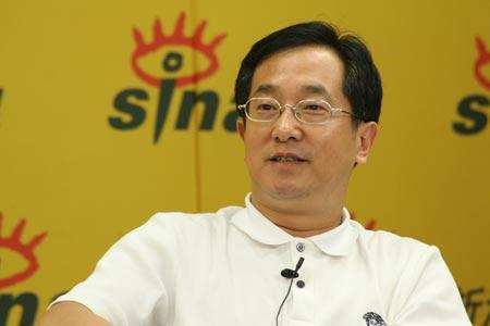中国国情与发展研究所经济学研究员清议