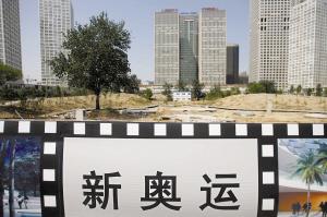 北京商业地产遭遇三大困惑