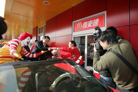 """北京市区首家""""得来速""""餐厅开业"""